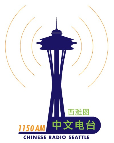 Chinese Radio Seattle