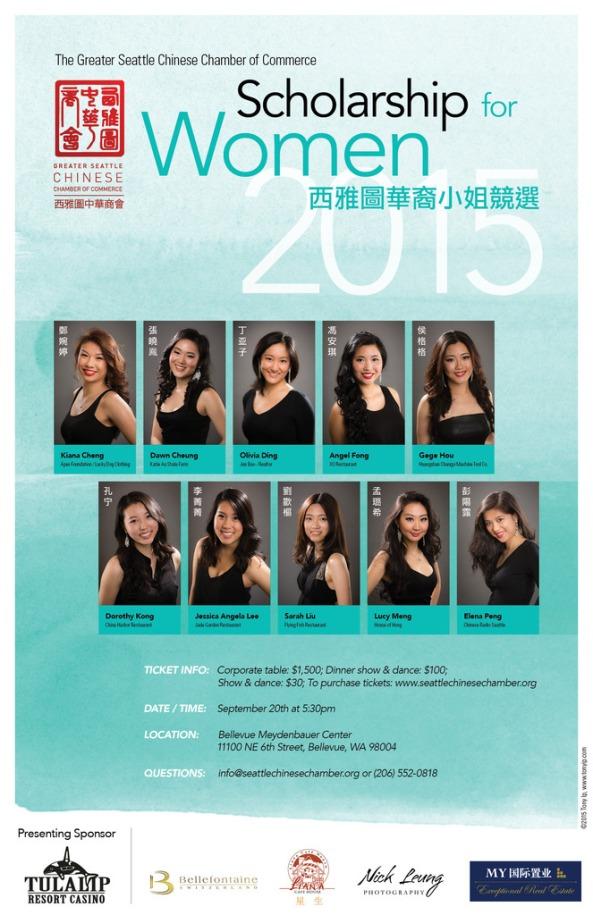 14-121-SCCC-Contestant-Poster-2015-11x17-4A_zpsshssqknl