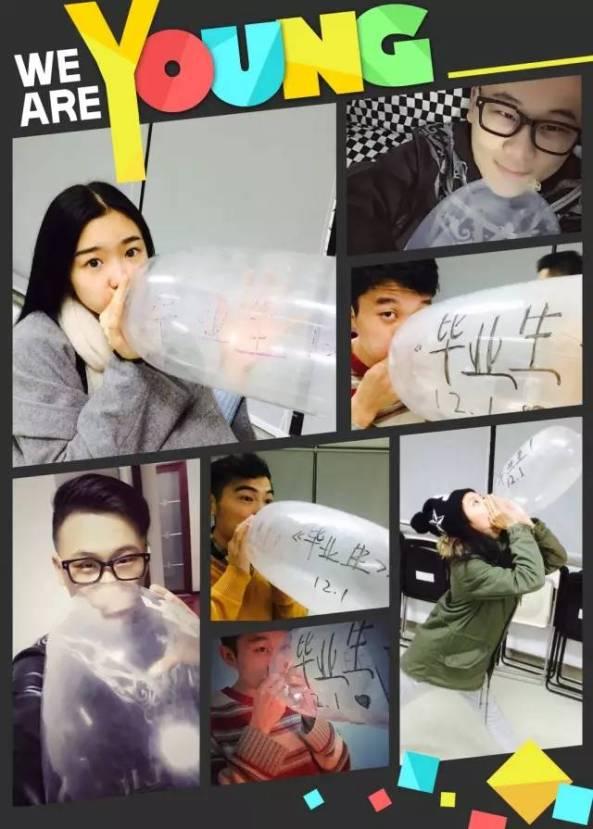 biyesheng_poster2