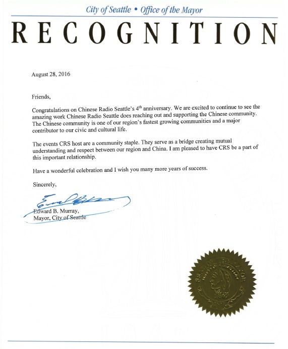 Mayor_Murray_Letter