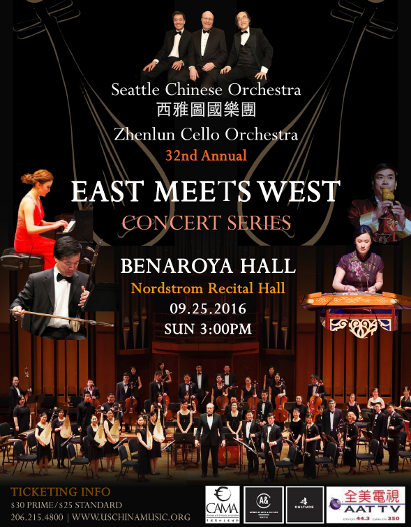 Seattle_Chinese_Orchestra