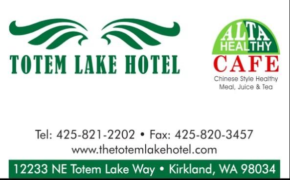 14_totem_lake