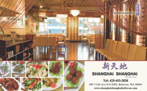 15_shanghai_shanghai