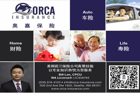 16_orca_insurance
