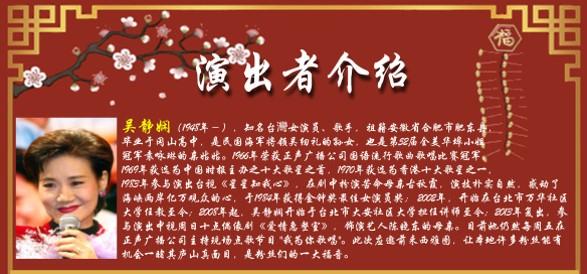 a1_wujingxian_jinpeng