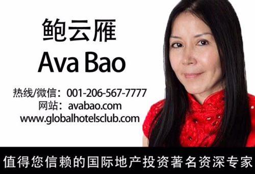 Ava Bao