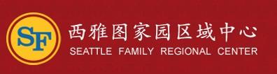 seattlefamily