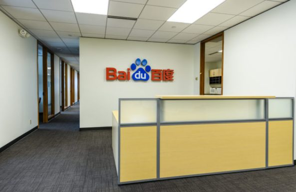 Baidu Office - Bellevue, Washington