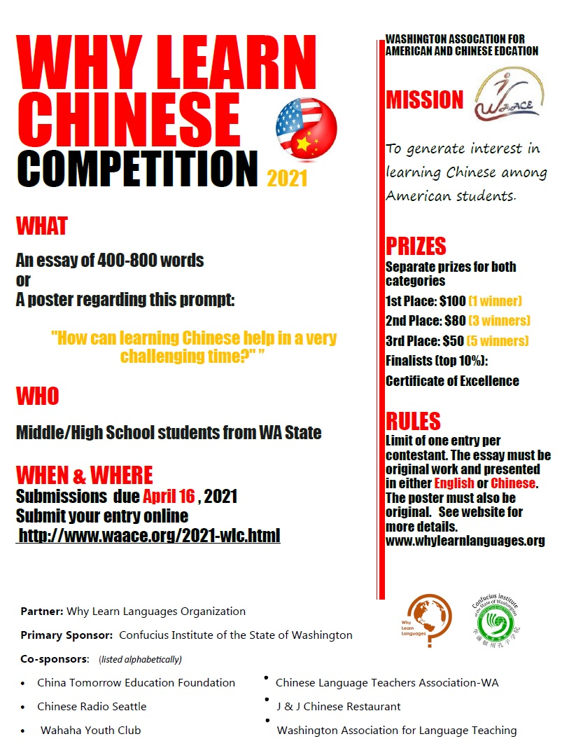 why_learn_chinese_2021